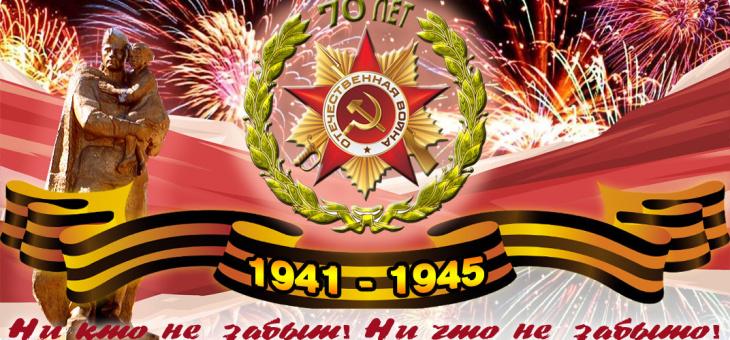 Конкурс детского рисунка к «70-летию Великой  Победы!»