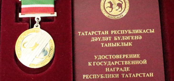 Коллектив ООО «Гидроэлектромонтаж» поздравляет директора В.Глухова с государственной наградой