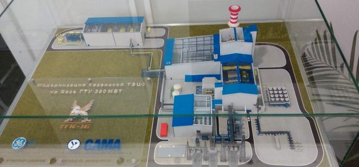 Работы по реконструкции Казанской ТЭЦ-3 на базе ГТУ в самом разгаре
