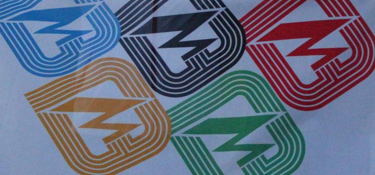 Команда «Молния» (ООО ГЭМ) заняла 2 место на Олимпиаде в Омске