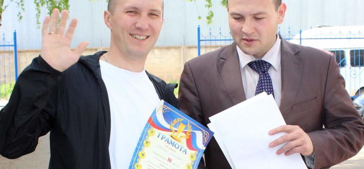 Соревнования по плаванию среди трудового коллектива ООО ГЭМ