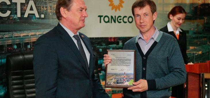 Компания «Татнефть»  отметила работу субподрядных организаций во время проведения  планового капитального ремонта нефтеперерабатывающего завода АО «ТАНЕКО».