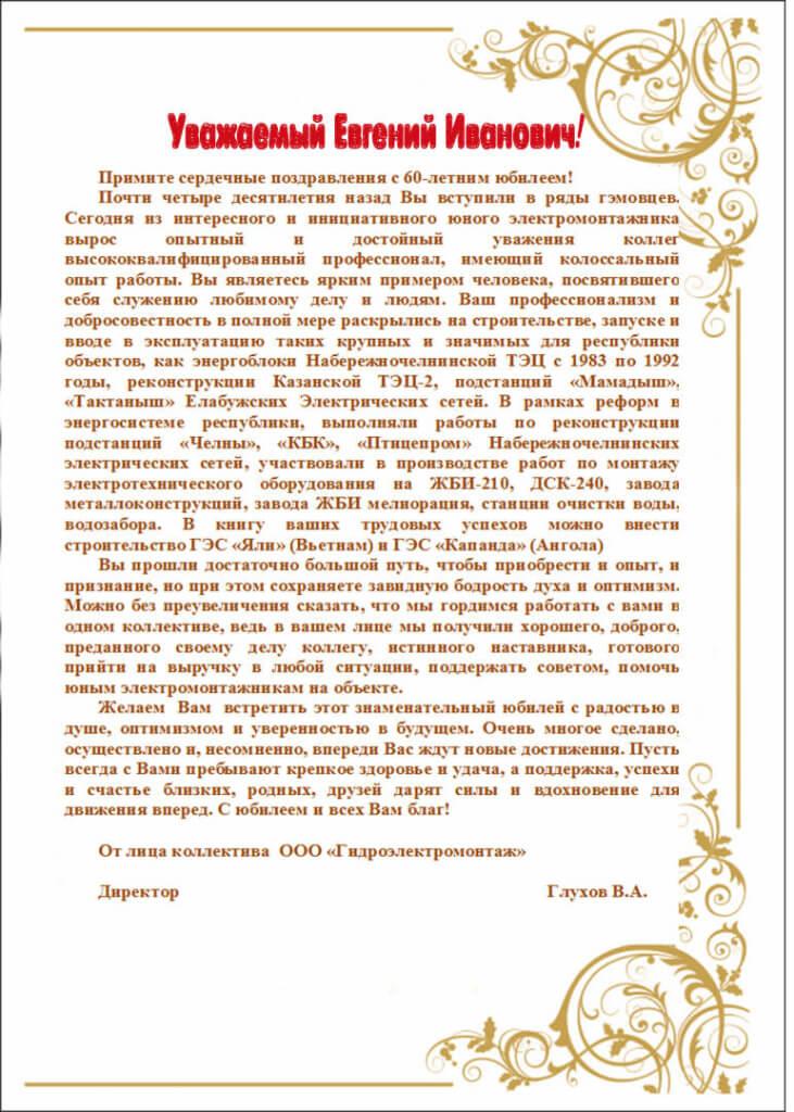 правая сторона папки Подъячев