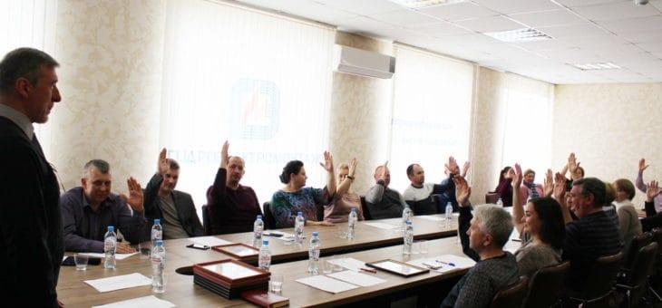 В ООО «Гидроэлектромонтаж» состоялась XVIII отчетно-выборная конференция первичной профсоюзной организации «Гидроэлектромонтаж»